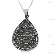 Silver Kıtmir Duası Drop Shaped Necklace
