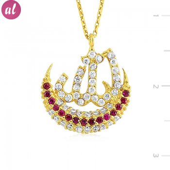 Gold Plated Allah Written Necklace