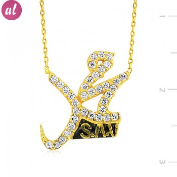 Gold Plated Muhammed Written Necklace
