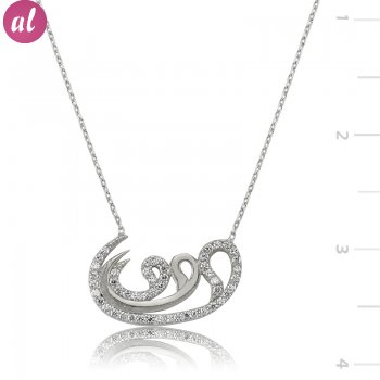 Moonar Silver Zircon Stone Necklace
