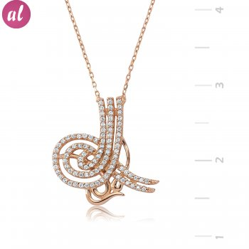 Rose Plated Tughra Silver Necklace