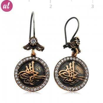 Authentic Tughra Earring