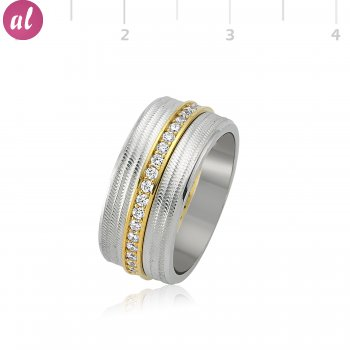Rhodium Plated Silver Womens Wedding Ring