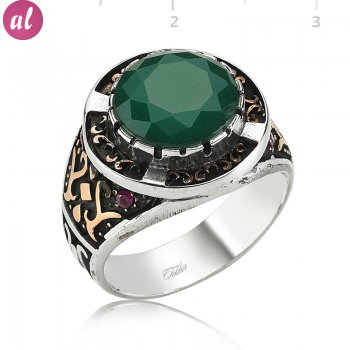 Green Stone Silver Mens Ring